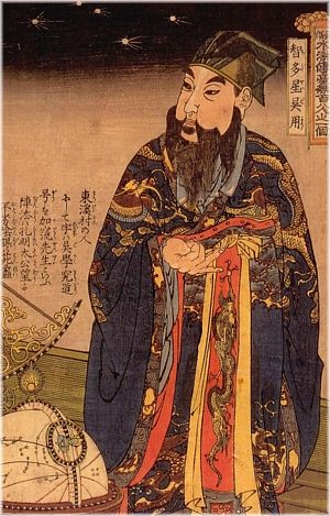 A priest-astronomer in the Chinese tradition. Detail.