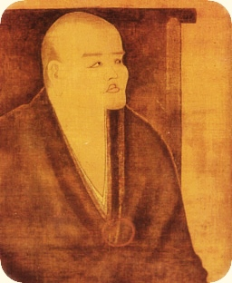 Dogen watching the moon. Detail