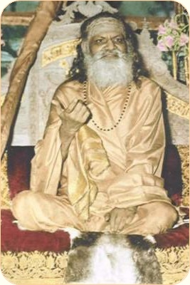 Maharishi quotations accompanied with a coloured picture of Guru Dev